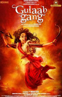 #bollywood_movies #gulaab_gang #poster. http://alliswall.com/