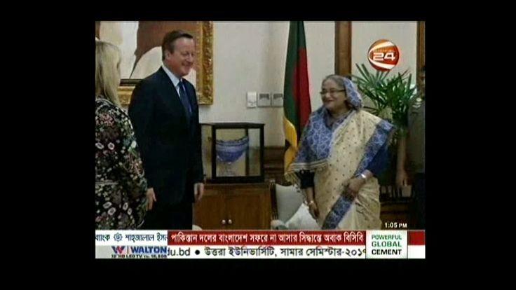 BD Noon Bangladesh Live News Online 2017 April 27 Today Bangla News TV