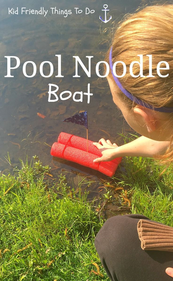 Fun and Simple Pool Noodle Boat Craft For Kids - So easy to make and what fun! You probably have the supplies at home! http://KidFriendlyThingsToDo.com