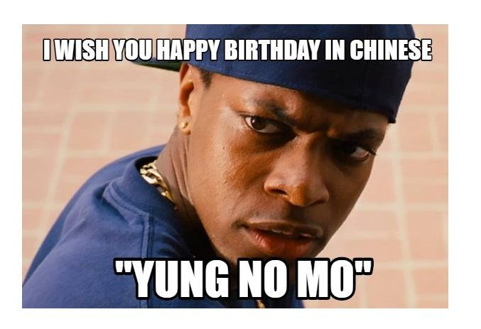 Lmaaoo Funny Happy Birthday Pictures Funny Happy Birthday Meme Happy Birthday Quotes Funny