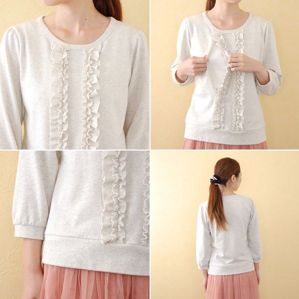 Rakuten: Front frill cut-and-sew (nursing clothes tops nursing clothes tops nursing clothes cut-and-sew nursing clothes T-shirt nursing clothes inner) of the stretch mini-fleece pile with the nursing mouth- Shopping Japanese products from Japan
