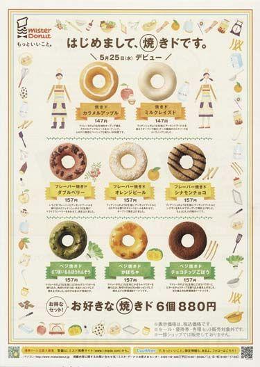 デザプラ.com|広告資料館 - レストラン・ホテル