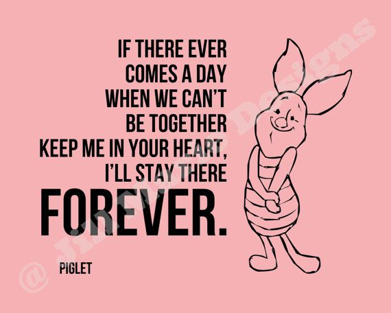 Piglet Winnie the Pooh Quote Printable with by jillmarie7276, $4.99