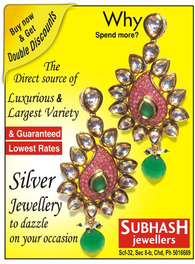new arrivals @ subhash jewellers in chandigarh