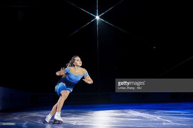 News Photo : Elena Radionova of Russia performs during the...