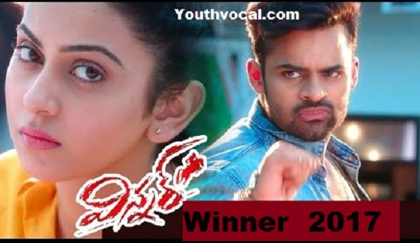 Winner 2017 Full Hindi Dubbed Movie Watch Online HD Quality Free Full Length Downloadable Movies Winner 3Gp & Mp4 Watch Online DVD Torrent Movies Download