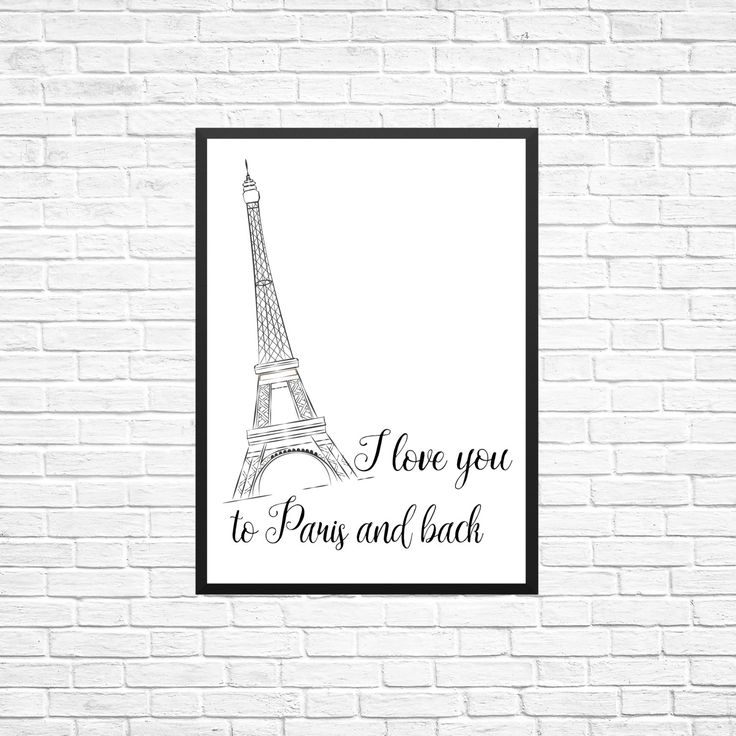 i love you to paris and back printable paris printable wall art