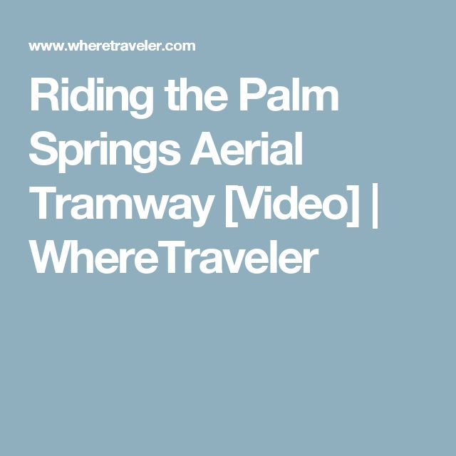 Riding the Palm Springs Aerial Tramway [Video] | WhereTraveler