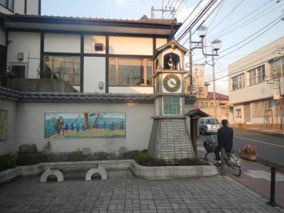御成坂公園のからくり人形時計 写真・画像【フォートラベル】|川口・戸田・蕨