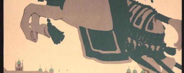 Carteles con Historia Hampton Court by Tram Gregory Brown 1920 #bodas #finca #madrid #eventos