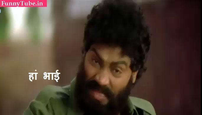 Jhony GIF Funny Desi Hindi GIF - https://funnytube.in/jhony-gif-funny-desi-hindi-gif/