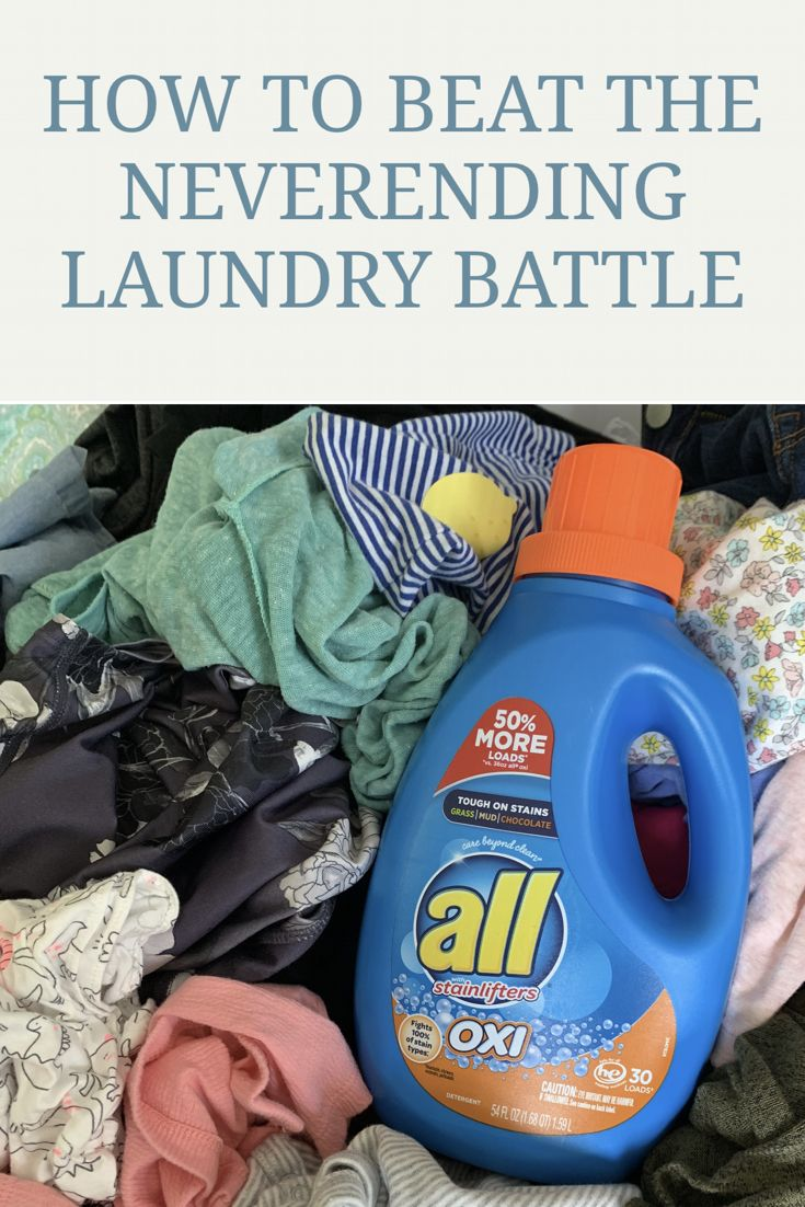 The Best Way To Beat The Never Ending Laundry Battle Laundry Detergent Washing Clothes Unicorn Pool Party