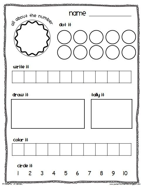 math center K - numbers 1-10 worksheet
