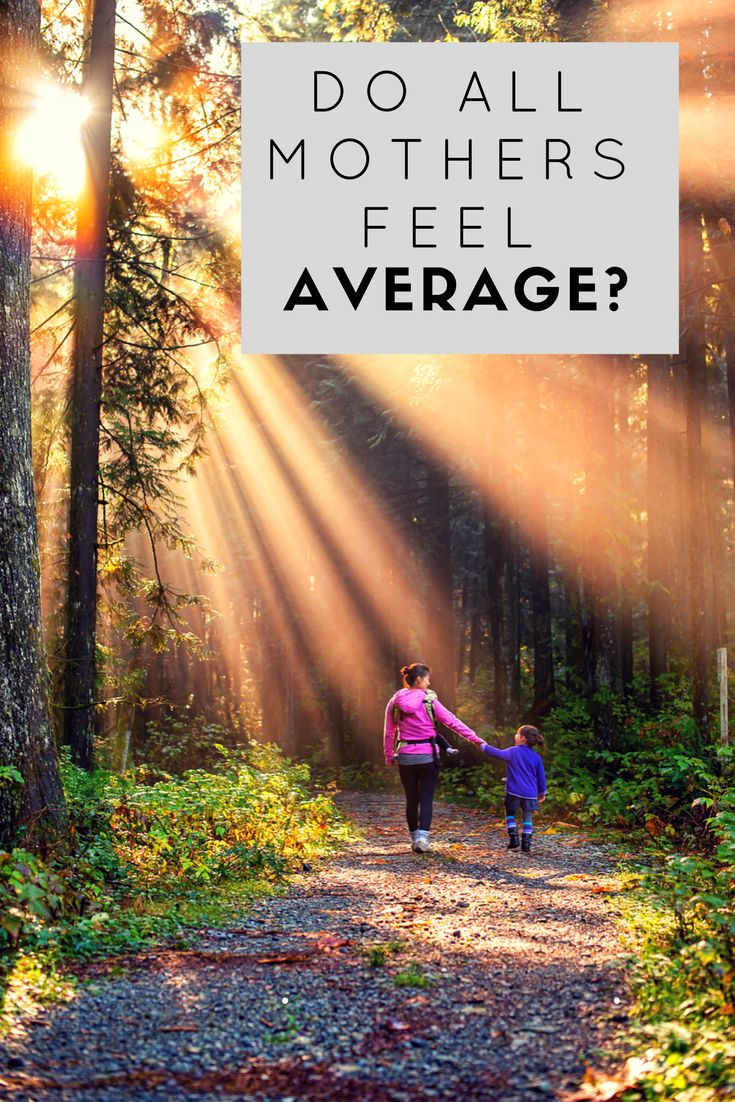 Check out this Blog! a mothers blog about joining together and feeling average. mom group
