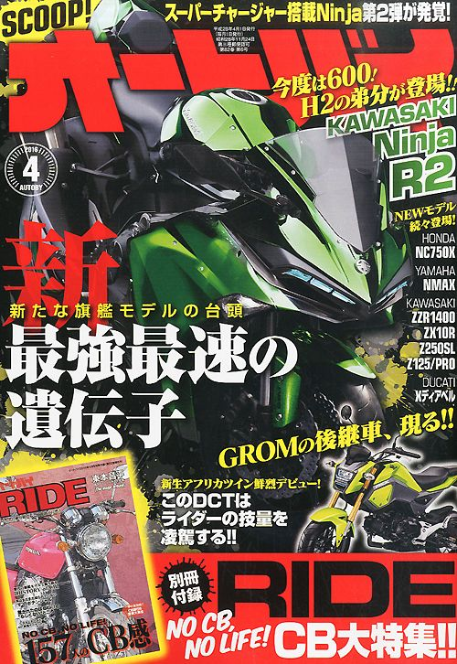 2018 honda motorcycle rumors. perfect honda 2017 u0026 2018 motorcycle news spy photos leaked model info  more for honda motorcycle rumors