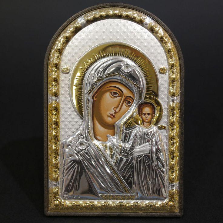 Orthodox Silver 925 Icon Greek Handmade Byzantine Virgin Mary Kazan 8x12cm
