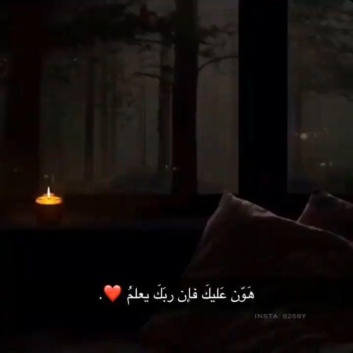 Pin By Demelza On Quraan Video Lockscreen Screenshot Lockscreen Screenshots