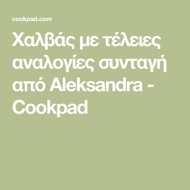 Χαλβάς με τέλειες αναλογίες συνταγή από Aleksandra - Cookpad