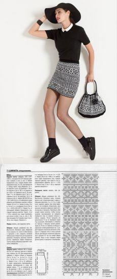 Вяжем жаккардовую юбку. Вязаная спицами женская сумка | Лаборатория домашнего хозяйства
