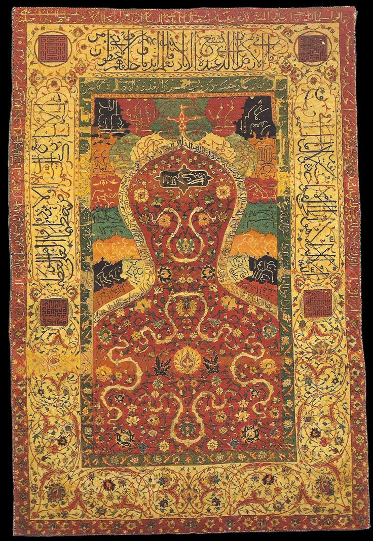 Tabriz prayer rug, Azerbaijan, 16-17th centuries, Safavid Period. Metropolitan Museum of Art