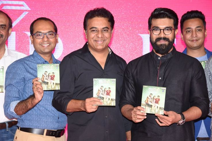 Kaadhali movie audio event held in Hyderabad. Celebs like Ram Charan Teja, D Suresh Babu, KT Rama Rao, Harish Kalyan, Pooja K Doshi, Pattabhi R. Chilukuri, Sai Ronak, Dasarath, Prasan Praveen Shyam, Shraavya Reddy and others graced the event.