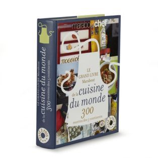 Livre de recettes - Cuisine Monde - La cuisine du monde - Les livres de cuisine - Cuisine - Décoration d'intérieur - Alinéa #AlineaPE2014