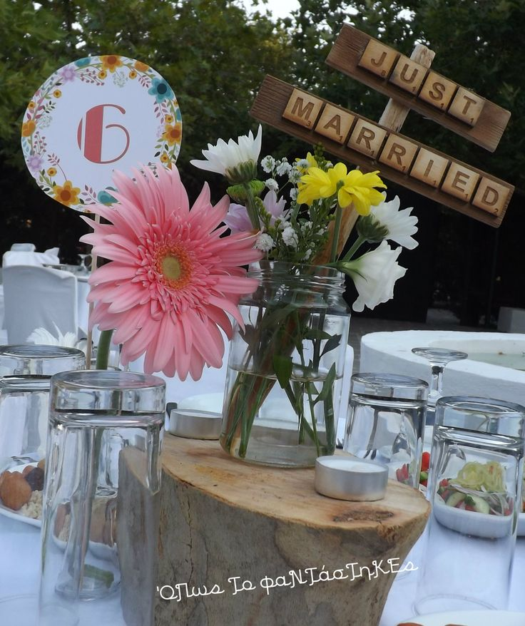 just married-table decoration for wedding