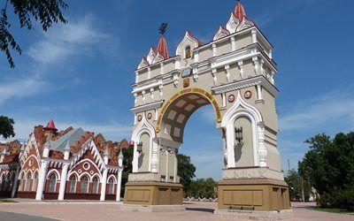 壁紙をダウンロードする 名所, アーチ, 建築, ブラゴヴェシチェンスク, ロシア