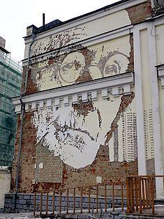 Герман Гессе, Street Art,  Саввинская наб., 27, Москва