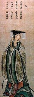 Chine impériale : La dynastie Xia, la première dynastie chinoise