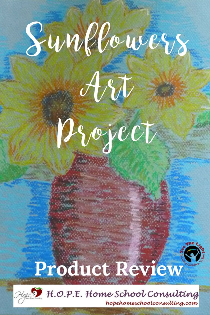 Sunflowers Art Project Product Review - This fun art project contains four lessons and guides a student towards producing a work of art worth framing.