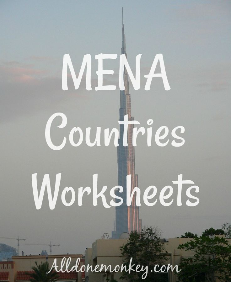 MENA Countries Worksheets Printable 125 best World
