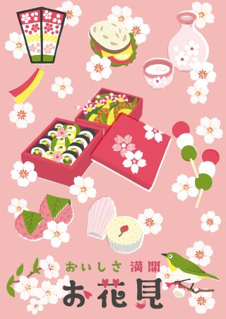 spring, haru, sakura, cherry blossoms, flower, season, seasons, the real japan, real japan, japan, japanese, guide, tips, resource, tricks, information, guide, community, adventure, explore, trip, tour, vacation, holiday, planning, travel, tourist, tourism, backpack, hiking http://www.therealjapan.com/subscribe/