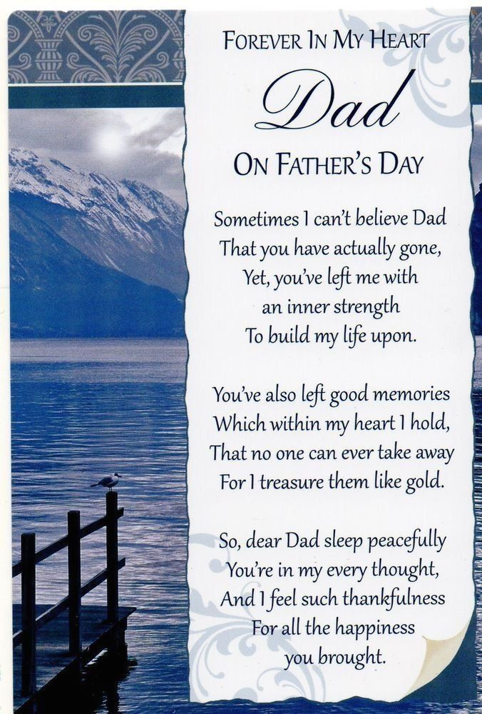 Happy Father S Day My Hero 1000 Remembering Dad Dad In Heaven Dad Quotes