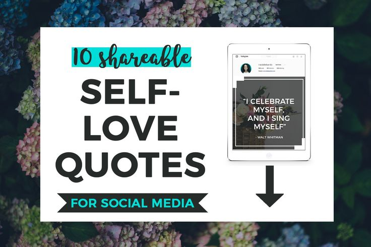 25 Best Self Love Quotes: Best 25+ Love Yourself Quotes Ideas On Pinterest