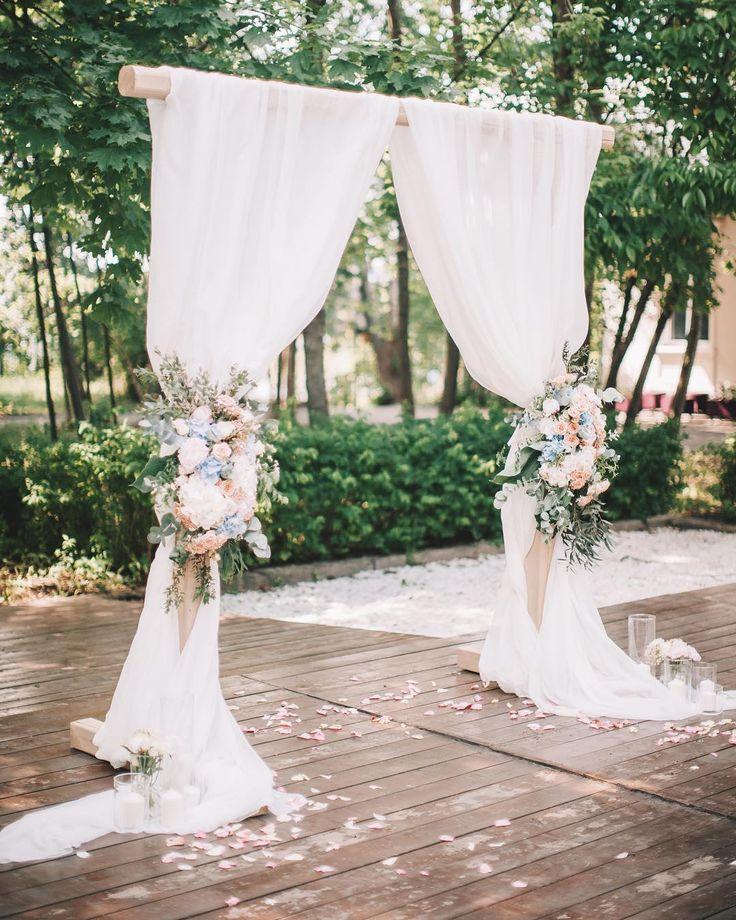 44 отметок «Нравится», 2 комментариев — РОЗА и МЯТА (@rosa_and_mint) в Instagram: «Вот так выглядела наша арка для выездной регистрации свадебной церемонии @la_fleurie и @n_kurbanov…»