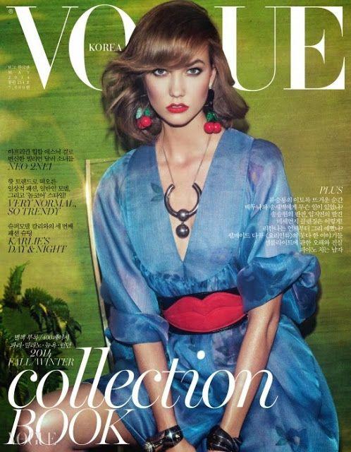 cool Vogue Coréia Maio 2014   Karlie Kloss por Sebastian Kim [Capa]