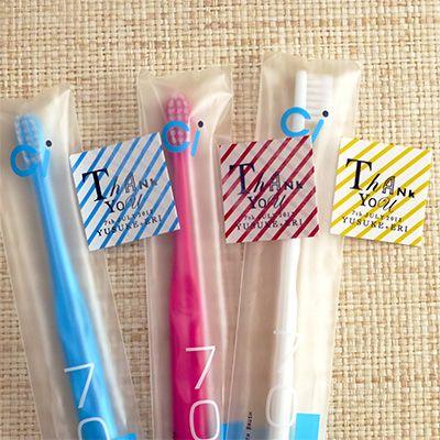 プチギフト 歯ブラシ / ボーダー