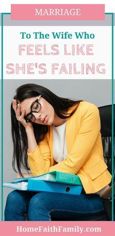 Every couple experiences marriage problems and struggles. But, what's not normal is feeling completely alone in your marriage. This relationship advice is for the wife who feels like she's failing in her marriage. Click to read. #christianmarriage #marriage via @homefaithfamily