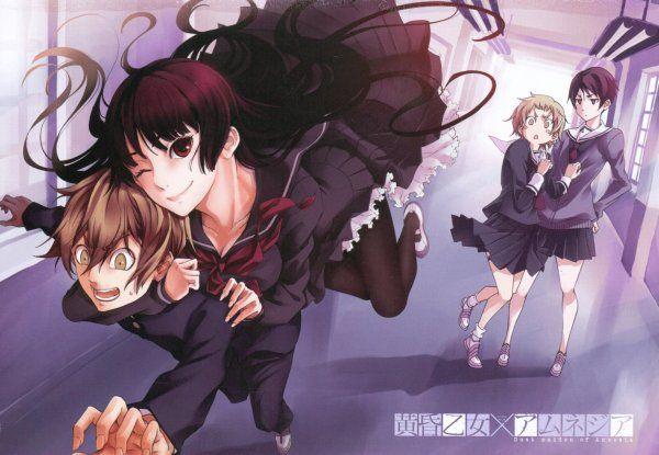 'Dusk Maiden Of Amnesia' Manga Set For June End