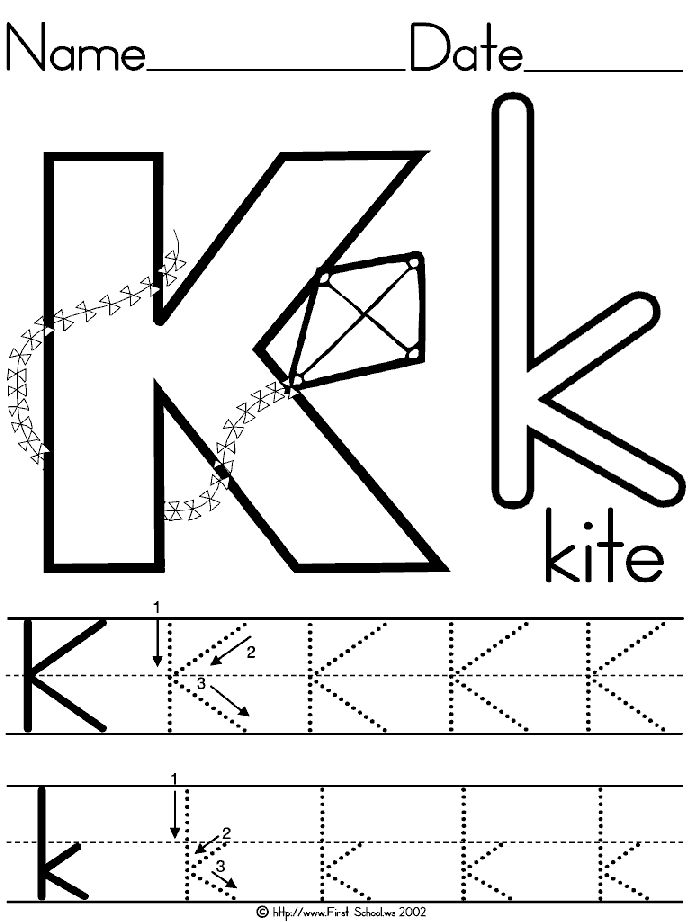 Best  Kite Template Ideas On   Koi Menu Spring Craft