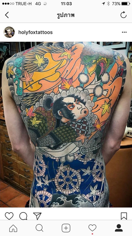 Tool box tattoo by mark old school tattoos by mark pinterest - Astronaut Tattoo Hand Tattoos Illustration Blackwork Ink Tattoo Ideas