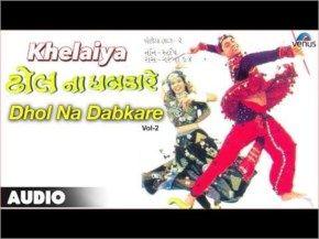 Khelaiya - Vol-2 : Dhol Na Dabkare Non-Stop Gujrati Garba Songs 2014