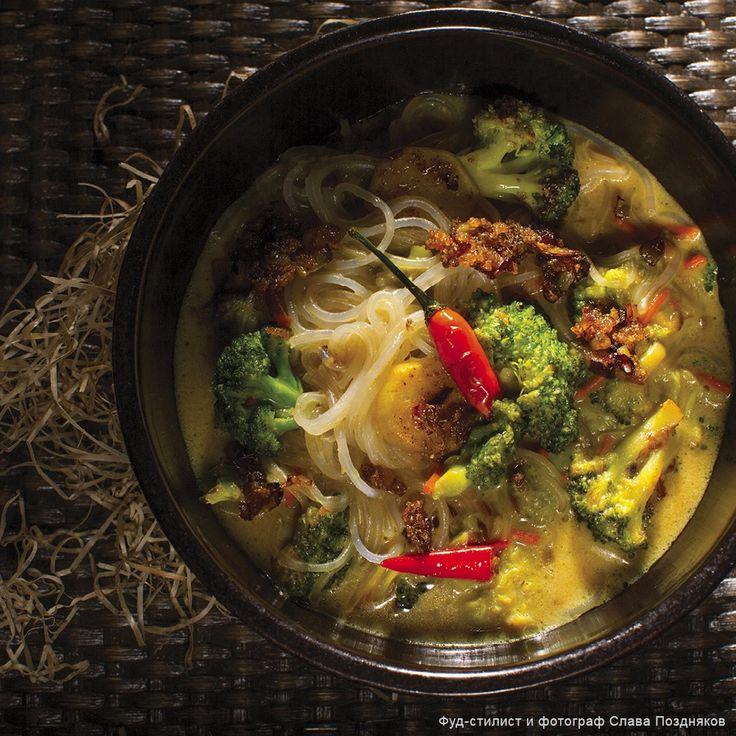Тайский суп с карри