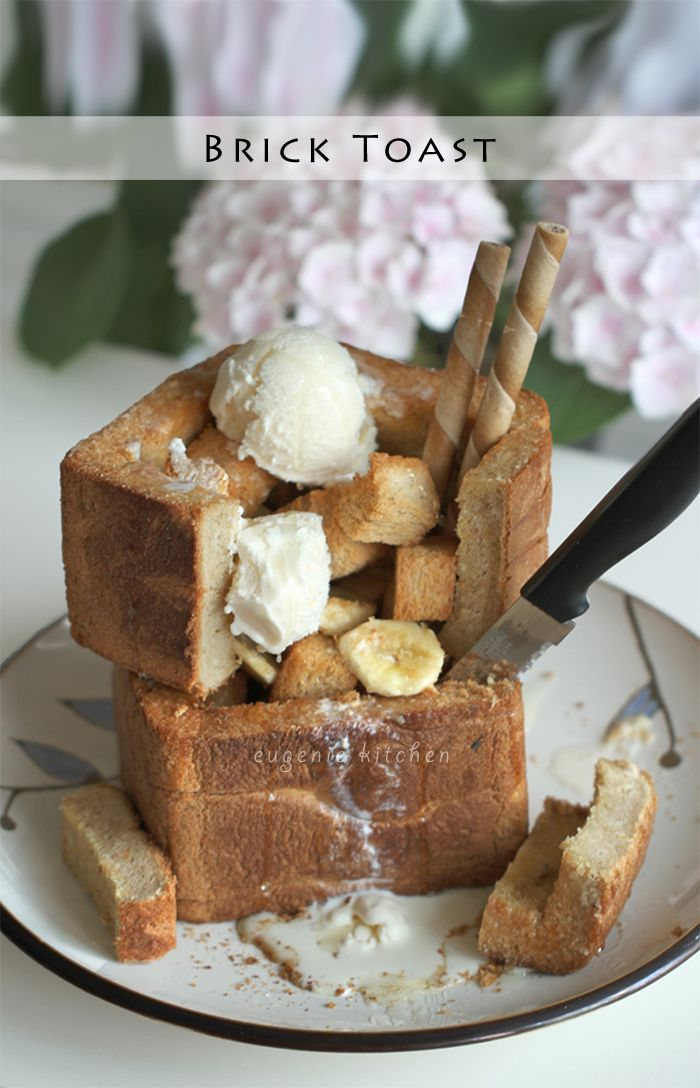 Brick Toast Recipe - Shibuya Honey Toast Recipe - Japanese Shokudo Style - Eugenie Kitchen