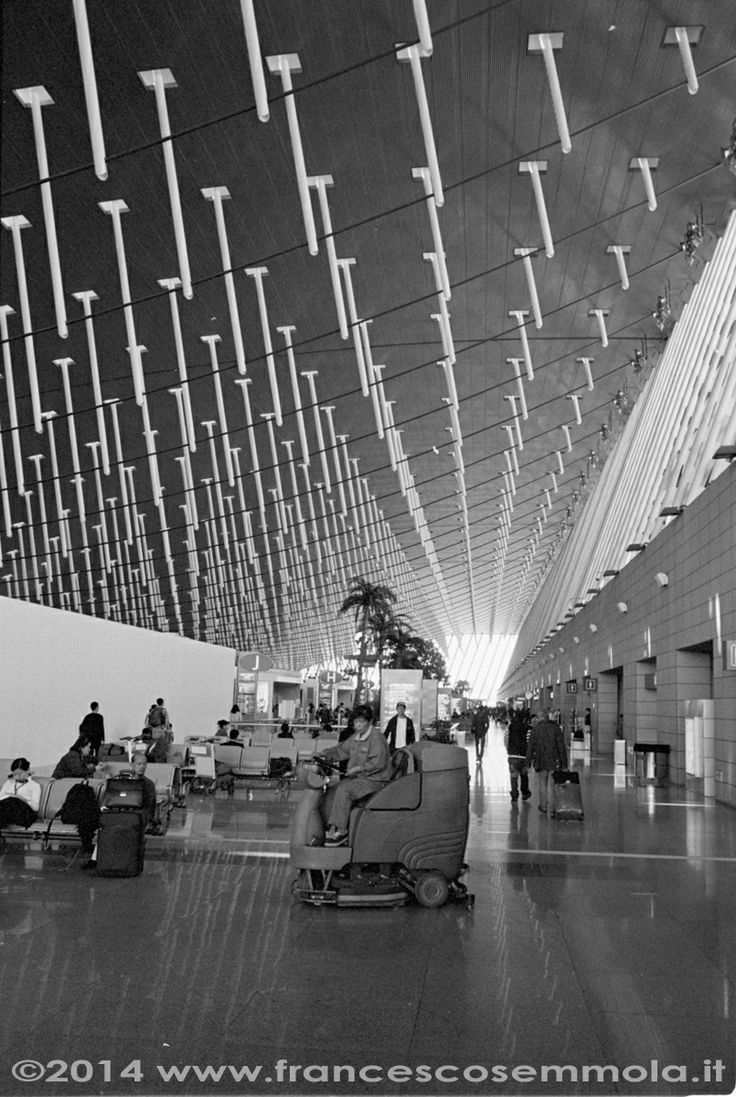 shanghai | pudong airport