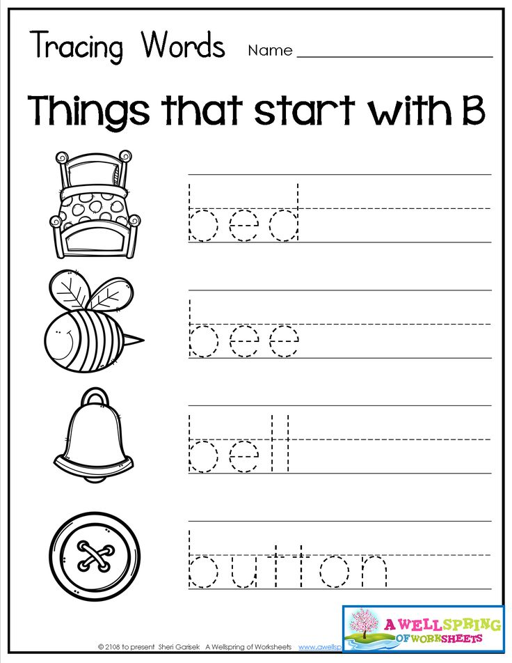Tracing Words Things that Start with AZ Three letter