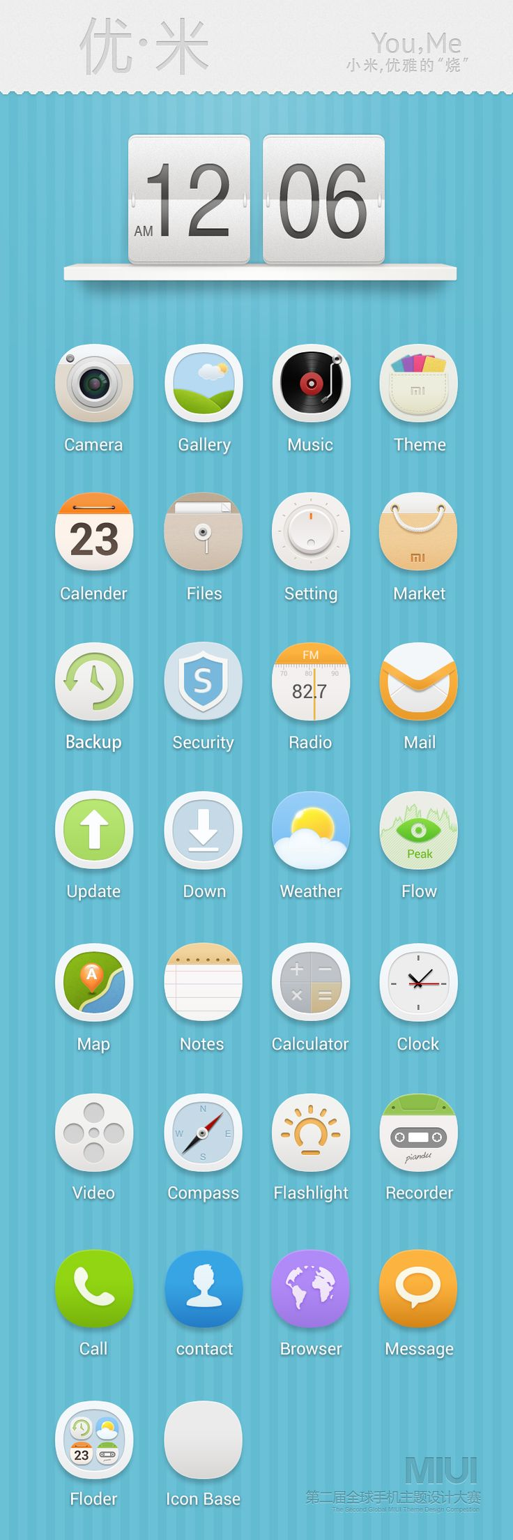 Awesome. #icons #appicons