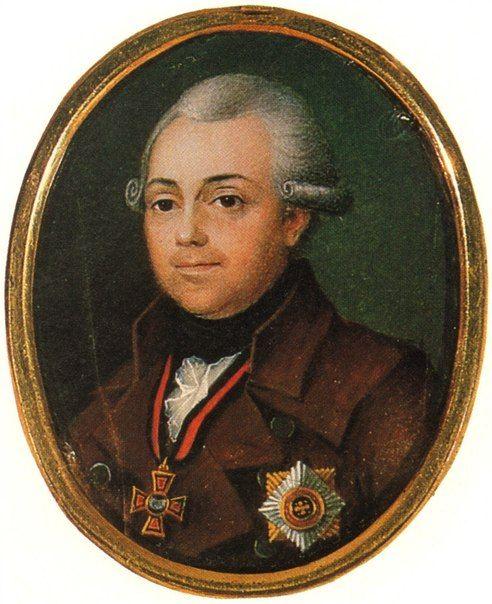 Афанасий Николаевич Зубов (ок.1738 - 1822) – сенатор, депутат Комиссии нового уложения (1767), в 1781-1791 курский наместник.