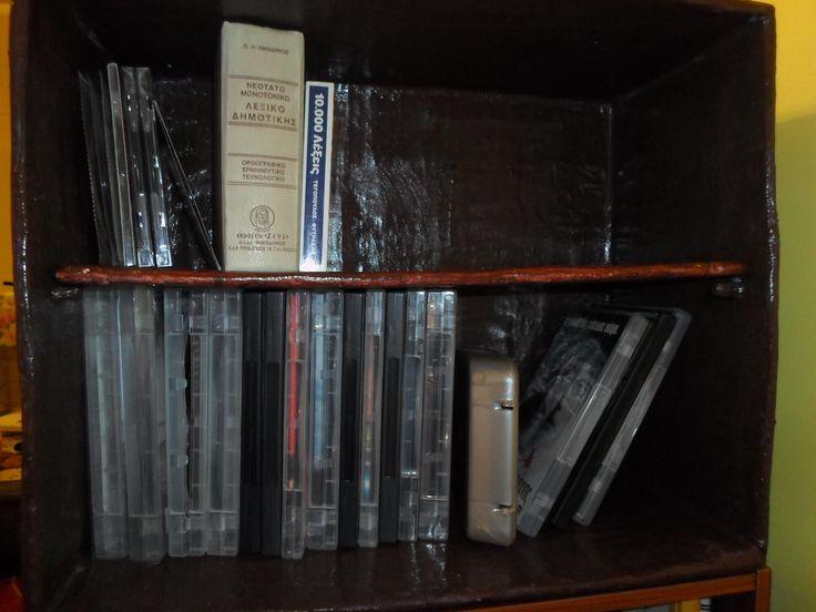 Μίνι βιβλιοθήκη από χάρτινο κουτί συσκευασίας.